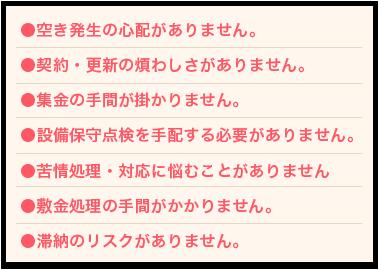 tsuki02