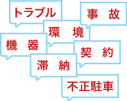 tsuki06
