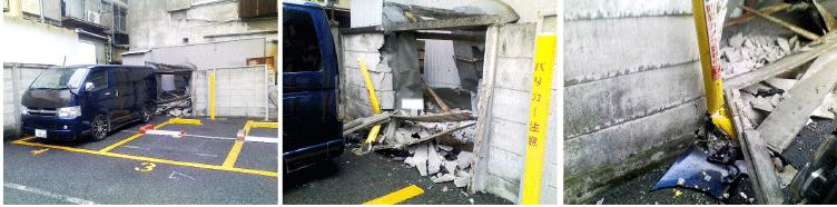 駐車場設備への接触事故